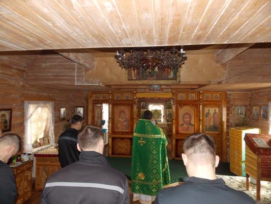 «Неделя молитвы» завершилась в учреждениях УФСИН России по Костромской области
