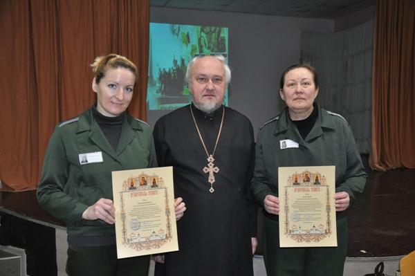 Осужденных ИК-8 УФСИН России по Костромской области наградили Архиерейскими грамотами