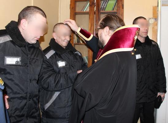 СИЗО-2 УФСИН России по Костромской области посетил епископ Галичский и Макарьевский Алексий