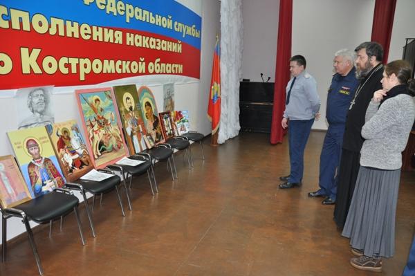 Костромские осужденные написали иконы для Всероссийского конкурса